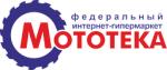 Мототека