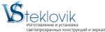 Стекловик