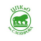 ЦПКиО им. С.М.Кирова