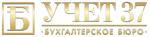 Бухгалтерская фирма: Учет37.рф