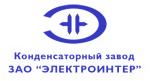 ЗАО «Электроинтер»