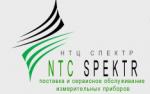 НТЦ Спектр