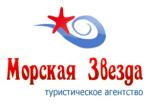 """Корпоративный сайт туристической компании """"Морская Звезда"""""""