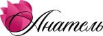 Анатель
