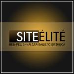"""Веб-студия """"Site-Elite"""""""