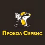 """Корпоративный сайт ООО """"ПроколСервис"""""""