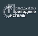 «Приводные Системы»