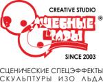 Креатив студия «Волшебные шары»