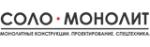 Соло-Монолит