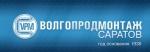ЗАО «ВолгоПродМонтаж»