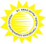 БУ «КСЦОН «Городская социальная служба»