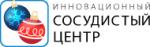 Инновационный Сосудистый Центр