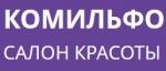 Комильфо - Салон красоты на Обручева 6
