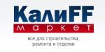 СК «Калиффмаркет»