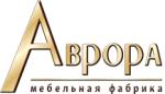 Мебельная фабрика «Аврора» Омск