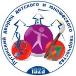 Государственное учреждение «Луганский дворец детского и юношеского творчества»