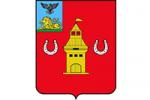 Администрация Шебекинского района Белгородской области