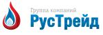 """ООО """"РусТрейд"""""""