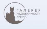 Галерея недвижимости Крыма