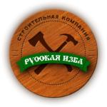 РуИзба