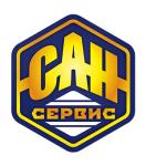 """ООО """"Сан-Сервис"""""""