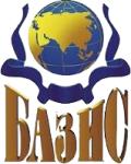 """Учебный центр """"Базис"""""""
