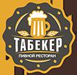 Табекер