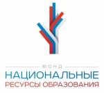Фонд НРО
