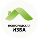 Новгородская Изба