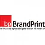 БрендПринт