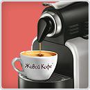 """""""Сафари кофе"""""""