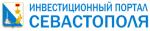 Инвестиционный портал г.Севастополь