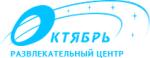 """РЦ """"Октябрь"""""""