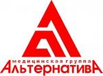 ЛДЦ «Альтернатива+»