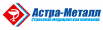Астра-Металл Страховая медицинская компания