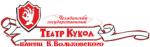 ОГБУК ЧГТК им. В. Вольховского