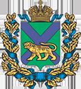 Законодательное Собрание Приморского края