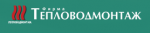 ООО Тепловодмонтаж