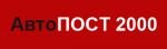 """Техцентр """"АвтоПост2000"""""""