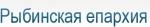 Рыбинская епархия