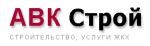 """ООО """"АВК Строй"""""""