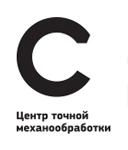 ЗАО «Центр точной механообработки»