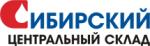 Сибирский Центральный Склад