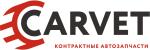Carvet