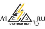 """ООО """"Система промышленная группа"""""""