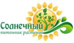 Питомник растений «Солнечный»