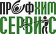 Служба дезинфекции ПрофХимСервис - Нижний Новгород