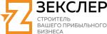 ООО ЗЕКСЛЕР