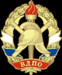 Вологодское отделение ВДПО