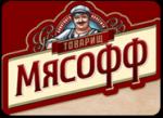 Товарищ Мясофф